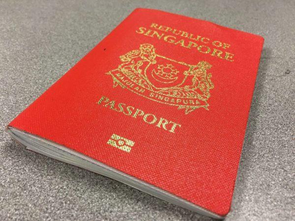 Паспорт Сингапура