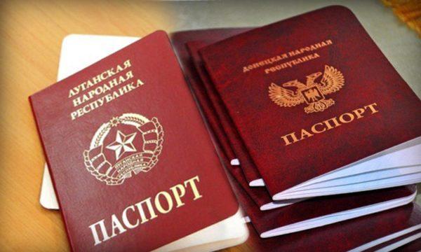 Паспорта ДНР и ЛНР